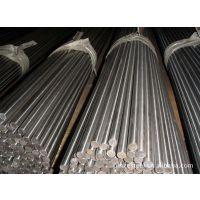 江苏南京优特钢20/40CRMO合结钢,江苏安徽地区一级代理销售;