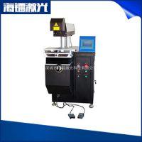 直销供应 激光焊接设备 激光焊接机w200振镜焊接机