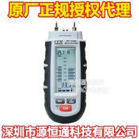 正规授权CEM华盛昌DT-125G木材水分计专业型水份温湿度仪