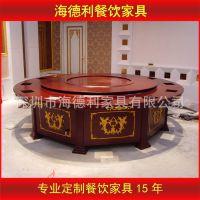 海德利厂家定制酒店火锅餐桌 实木餐桌 圆桌直径1.5米1.8米高档火锅桌子