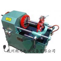 诚招钢结构设备-圆钢套丝机代理加盟 朗图牌三速圆钢套丝机 专利产品