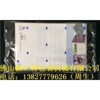 贺卡点数包装机 自动放料 高速精准无人化包装机 全自动贺卡包装