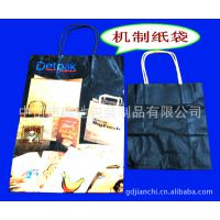 【符合欧美标准】专业机制环保纸袋 食品包装盒