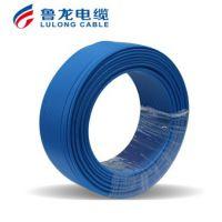 鲁龙BVR电线电缆(山东)