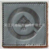 i供应【厂家直销】 超纤皮标 真皮仿皮皮标  价格从优 来电订购