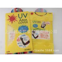 批发个性定制pvc折盒 pvc吸塑盒 pvc胶盒 pvc透明塑料彩色包装盒