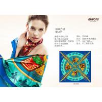 供应奥罗拉斜纹绸100%优质天然桑蚕丝 丝巾