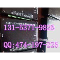 YKDB-X5TM智能低压馈电保护装置—一马平川