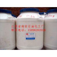 供应优质海石花牌司盘85,失水山梨醇三油酸酯,Span-85,斯盘85,cas:26266-58-0