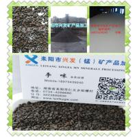 l耒阳市兴发锰砂厂生产出口级40-75%的水洗锰砂滤料全国仅一家生产