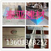 铝方通加工厂 滚涂木纹铝方通价格 40*80*0.6铝方通吊顶图