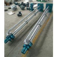 脱硫泵,程跃泵业,tll型脱硫泵化肥