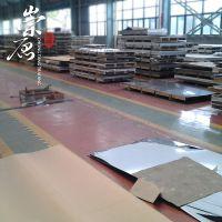 宝钢SUS303Se不锈钢板 光亮环保SUS303Se不锈钢板 大量现货
