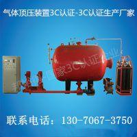 供应CCCF强制认证气体顶压消防给水设备DLC1.1/20-12