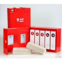 大米礼盒、定制包装盒、枸杞包装盒、纸盒