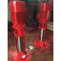 xbd100GDL-72X8上海消防多级-泵XBD125GDL-100X2