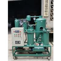 便携式高精度液压油滤油机