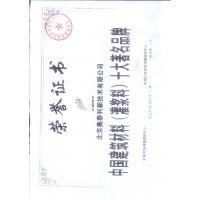 奥泰利河南郑州CGM灌浆料生产厂家直销