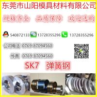 德标商家卖0.1mm钢片 高硬度sk7进口弹簧钢片 sk7弹簧钢带单价