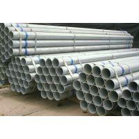 4分热镀锌钢管价格,4分热镀锌钢管厂家