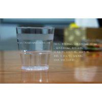 加厚 磨砂航空杯,一次性,硬塑料杯,200MLPS一次性航空杯