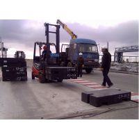 电子地磅秤150吨数字式150吨汽车衡