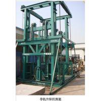 供应兖州小型导轨链条式升降货梯、 简易升降机 、家用电动液压升降台