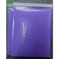 供应铝膜气泡袋 镀铝膜复合气泡信封袋 铝膜气泡袋 气泡袋