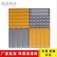 300*300色盲道砖盲点砖车站耐磨止步砖釉瓷高温烧制高档