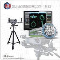 山东三维扫描仪厂家直销珠宝首饰设计三维扫描仪 白光立体3d扫描仪