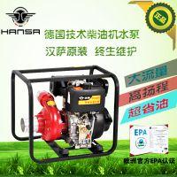 2寸柴油机高压水泵厂家,柴油机抽水泵