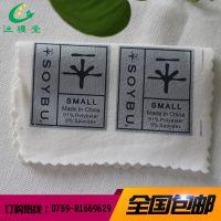 注礼堂供应家纺硅胶热转印商标