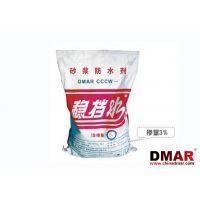 德美砂浆防水剂(裂缝自修复型)DMC-S-WS-710A