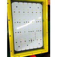 供应LED防爆投光灯RLB97/CCD97 中号 80W180W LED防爆道路灯