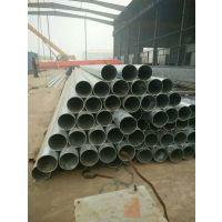 镀锌大棚管小口径热镀锌水管DN20镀锌钢管价格