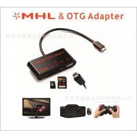 Samsung MHL to HDMI 视频转换线/器 带OTG功能的MHL数码产品