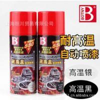 保赐利 耐高温自喷漆  发动机排气管铝喷剂喷漆 自动喷漆