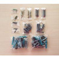 供应惠河DXDLS-240 振动盘螺丝自动包装机 多个振动盘零件包装机 自动计数包装