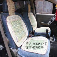 工厂直销汽车竹块坐垫 夏季竹片办公座椅凉垫子 手工竹编单张座垫