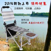 LQ-023正品连球钓椅 钓台2014新款X7多功能钓鱼椅渔具用品批发