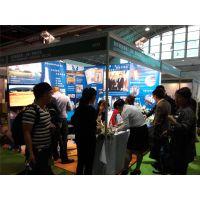 2015上海高端瓶装饮用水展览会