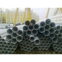 厂家直销天津友发镀锌管 DN100 4寸*3.5mmQ235消防专用管 规格齐全