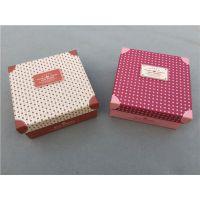 情侣盒 包装盒 服装 礼物盒 彩盒 创意 高档礼盒