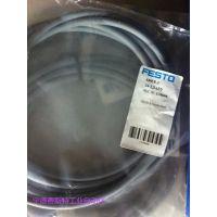 费斯托9393电磁头MKC-032-2