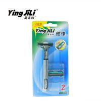 产销正品英吉利YII-262手动剃须刀 双层进口刀片刮胡刀套装