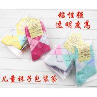 东昊包装定制儿童袜子衣服背心爬服包装袋透明 塑料带胶包装袋