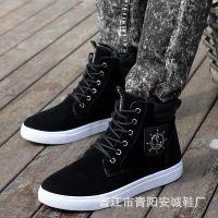 韩版男士高帮保暖鞋青春潮流男鞋板鞋透气休闲鞋子诚招代理分销