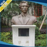 厂家加工订制 历史人物铜像雕塑 铸造铜雕人物雕塑