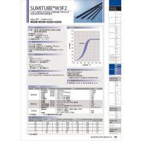 批发住友SUMITUBE W3F2含胶型热收缩套管,市场上最优惠价格,保质保量