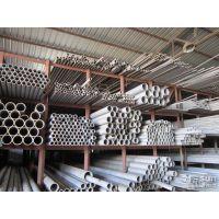 201无缝管201工业圆管201焊管批发价格优惠